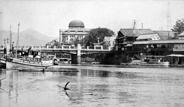 Hiroshima_before_after_atomic_bomb (2).jpg